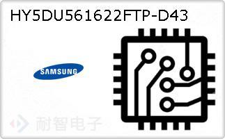 HY5DU561622FTP-D43