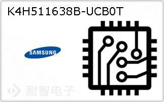 K4H511638B-UCB0T