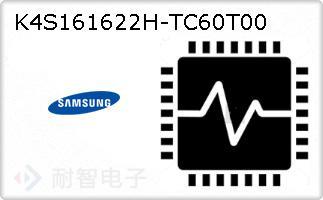 K4S161622H-TC60T00的图片