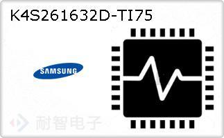 K4S261632D-TI75