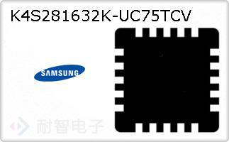 K4S281632K-UC75TCV