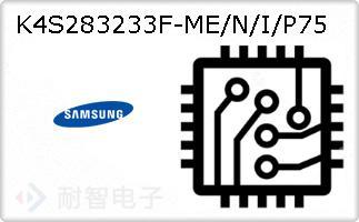 K4S283233F-ME/N/I/P7