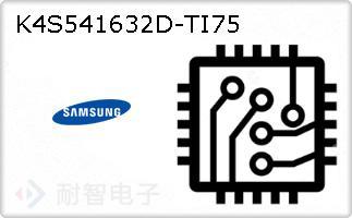 K4S541632D-TI75