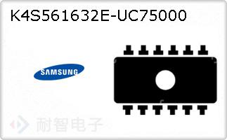 K4S561632E-UC75000