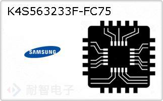 K4S563233F-FC75