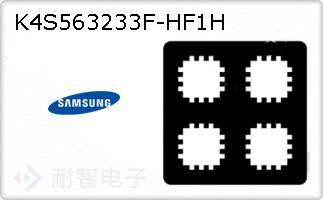 K4S563233F-HF1H