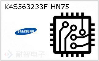 K4S563233F-HN75