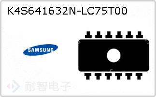 K4S641632N-LC75T00