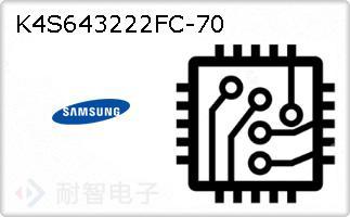 K4S643222FC-70