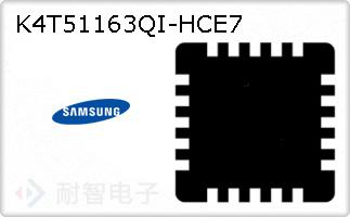 K4T51163QI-HCE7