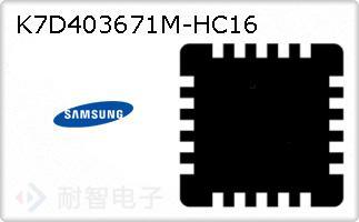 K7D403671M-HC16