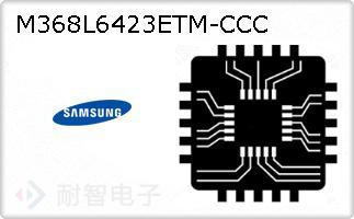M368L6423ETM-CCC的图片