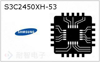 S3C2450XH-53